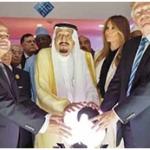 آیا اجلاس ریاض، واقعاً عربی- اسلامی بود؟