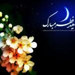 عید خجسته ـ محترم عبدالو کیل کوچی
