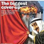 اسناد جدید از برنامهریزی چند ساله سعودیها برای حملات ۱۱سپتامبر