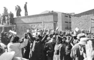 نتیجه تصویری برای اصلاحات اراضی حزب خلق در افغانستان