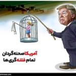 آمریکا هزاردستان دخالت در انتخابات کشورها