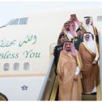 برگزاری بیستونهمین اجلاس سران عرب در ظَهران عربستان