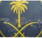 عربستان هزاران نفر را سالها بدون محاکمه در زندان نگه داشته است