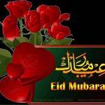انجمن فرهنگی میهن عید سعید فطر را به هموطنان عزیز و گرامی تبریک و تهنیت میگوید