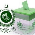 نگاهی به حضور احزاب مذهبی در انتخابات پاکستان