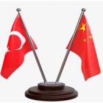 ترکیه و چین تجارت با پول ملی را آغاز میکنند