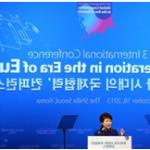 بخش اول – کره جنوبی و بازی بزرگ جدید در آسیای مرکزی