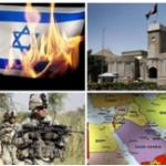 """پرونده """"اسرائیل در افغانستان"""