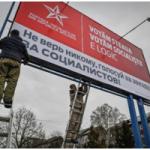 برگزاری انتخابات پارلمانی در مولداوی