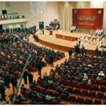 رای گیری پارلمان عراق درباره خروج آمریکاییها