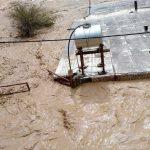 تازهترین اخبار بارندگی ایران|