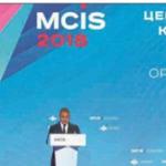 کنفرانس امنیتی مسکو با حضور نمایندگان 100کشور و 35وزیر دفاع، به کار خود پایان داد