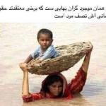 مادر مهمترین هدایای زنده گی وبالاتر از همه تعلقات است
