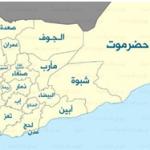 استقرار نظامیان آمریکا در جنوب یمن