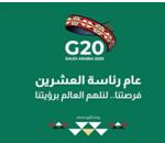 عربستان از امروز در راس گروه ۲۰و سرخط اظهارات بن سلمان به این مناسبت